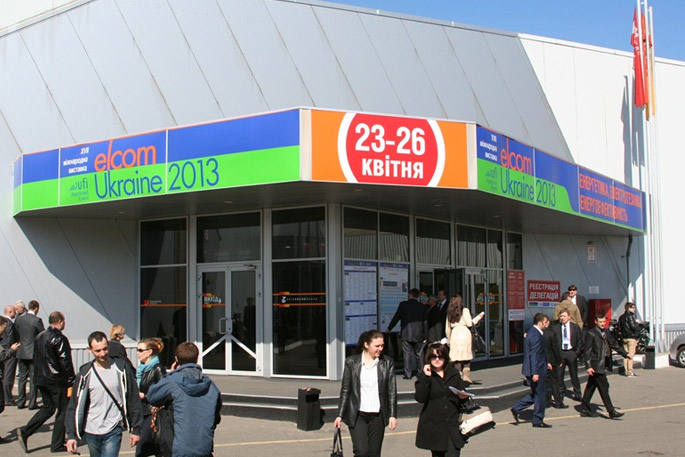 rid-in-ukraine-elcom2013