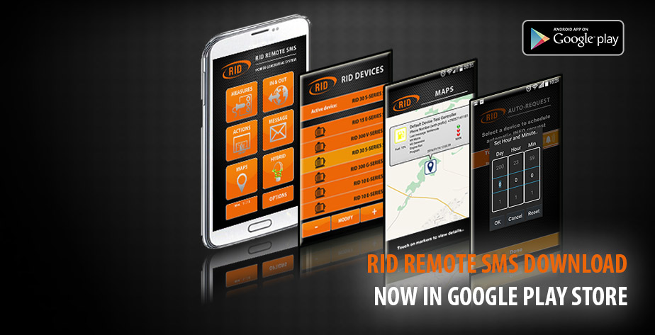 RID REMOTE SMS